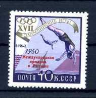 E21973)Olympia 60, UDSSR 2379** - Sommer 1960: Rom