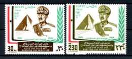 E22529)Ägypten 862/3** - Egypt