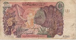 BILLETE DE ARGELIA DE 10 DINARS DEL AÑO 1970 (BANKNOTE) - Argelia