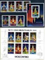 E23827)Olympia 80, Nordkorea 1881/7** + 1881/8 KLB** + Bl 61** - Ete 1980: Moscou