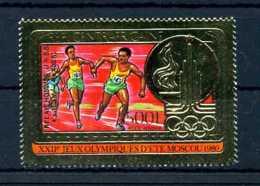 E23940)Olympia 80, Zentralafrika 733 Aa** - Ete 1980: Moscou