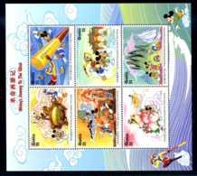 E24673)Disney, Gambia 2543-8 KLB** - Disney