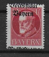 Bayern 10 Pf Ludwig Shifted Overprint Abart Error - Bavaria