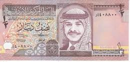 BILLETE DE JORDANIA DE 1/2 DINAR DEL AÑO 1992 EN CALIDAD EBC (XF)  (BANKNOTE) - Jordania