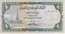 BILLETE DE YEMEN DE 1 RIAL DEL AÑO 1973    (BANKNOTE) - Yemen
