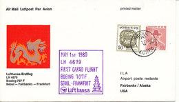 Korea South First Lufthansa Cargo Flight Boeing 707-F Seoul - Frankfurt 1-5-1980 - Korea, South