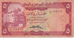 BILLETE DE YEMEN DE 5 RIALS DEL AÑO 1983    (BANKNOTE) - Yémen