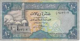 BILLETE DE YEMEN DE 10 RIALS DEL AÑO 1990    (BANKNOTE) - Yémen