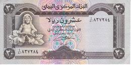 BILLETE DE YEMEN DE 20 RIALS DEL AÑO 1990 EN CALIDAD EBC (XF)   (BANKNOTE) - Yémen