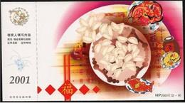 Cina/Chine/China: Intero, Stationery, Entier, Cibo Diverso, Différents Aliments, Different Food - Alimentazione