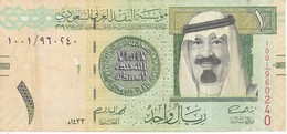 BILLETE DE ARABIA SAUDITA DE 1 RIYAL DEL AÑO 2012 (BANK NOTE) - Arabie Saoudite