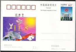 Cina/Chine/China: Intero, Stationery, Entier, Giornata Del Giornalista, Jour De La Journaliste, Day Of The Journalist - Telecom