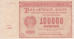 BILLETE DE RUSIA DE 100000 RUBLOS  DEL AÑO 1921 EN CALIDAD EBC (XF) (BANK NOTE) - Rusia