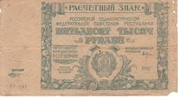 BILLETE DE RUSIA DE 50000 RUBLOS  DEL AÑO 1921  (BANK NOTE) - Rusia