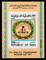 IRAK - 1977 - BLOC N°27  ** Haltérophilie - Iraq