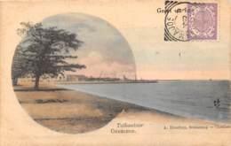 Indonésie - Other / 42 - Cheribon - Belle Oblitération - Indonésie