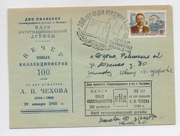 MAIL Post Cover USSR RUSSIA Literature Writer Chekhov Moscow - 1923-1991 USSR