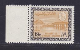 ARABIE SAOUDITE N°  423 ** MNH Neuf Sans Charnière, TB (D8069) Barrage De Wadi Hanifa -1976 - Saudi Arabia