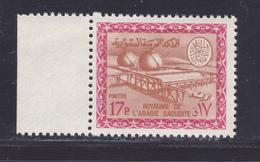 ARABIE SAOUDITE N°  427 ** MNH Neuf Sans Charnière, TB (D8070) Raffinerie De Pétrole De Dhahran -1976 - Saudi Arabia