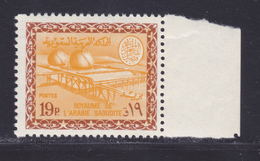 ARABIE SAOUDITE N°  428 ** MNH Neuf Sans Charnière, TB (D8071) Raffinerie De Pétrole De Dhahran -1976 - Saudi Arabia
