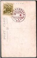 Giappone/Japan/Japon: Bandiera, Flag, Drapeau - Buste