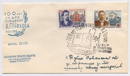 MAIL Post Cover Mail USSR RUSSIA Literature Writer Chekhov Set Stamp Moscow - 1923-1991 USSR