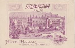 LEBANON LIBAN 1935 CPA POSTCARD CARTE POSTAL HOTEL HAJJAR SOUK EL GHARB ILLUSTRE - Liban