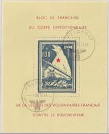 FRANCE - Bloc De Franchise -Très Belle Reproduction/réimpression (faux) -une Excellente Pièce D'attente. - Frankreich