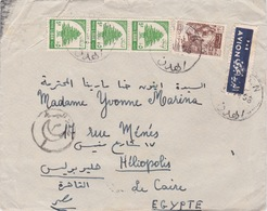 LEBANON LIBAN EGYPTE 1958 REG. LETTRE CENSUREE COVER  EHDEN POSTMARK - Liban