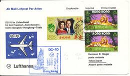 Hong Kong First Flight Cover Lufthansa DC-10 Frankfurt - Rom - Karachi - Delhi - Bangkok - Hong Kong - Tokyo 15-1-1974 - Hong Kong (...-1997)