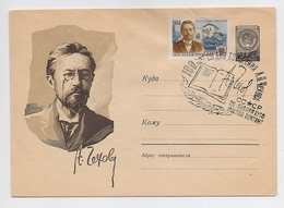 Stationery Used 1959 Cover USSR RUSSIA Literature Writer Chekhov Moscow - 1923-1991 USSR