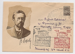 Stationery Used 1959 Cover Mail USSR RUSSIA Literature Writer Chekhov Leningrad - 1923-1991 USSR