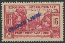 FRANZÖSISCH - INDIEN / MiNr. 153 / Postfrisch / ** / MNH - India (1892-1954)