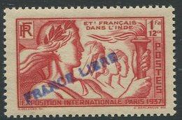 FRANZÖSISCH - INDIEN / MiNr. 154 / Postfrisch / ** / MNH - India (1892-1954)