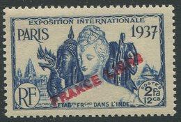 FRANZÖSISCH - INDIEN / MiNr. 155 / Postfrisch / ** / MNH - Indien (1892-1954)