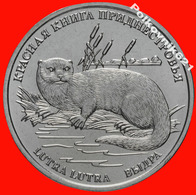 Transnistria / Moldova 1 Ruble 2018 Red Book. Otter. New! - Moldova