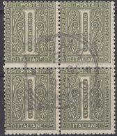 ITALIA - 1836  - Quartina Usata Di Yvert 12, Come Da Immagine. - 1861-78 Vittorio Emanuele II
