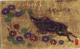 Télécarte Japon * YEAR Of The PIG (己亥) ZODIAC * Doré (571) COCHON * PHONECARD JAPAN * TK * SCHWEIN * PORCO * VARKEN - Zodiac