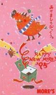 Télécarte Japon * YEAR Of The PIG (己亥) ZODIAC  (581) COCHON * PHONECARD JAPAN * TK * SCHWEIN * PORCO * VARKEN - Zodiaque