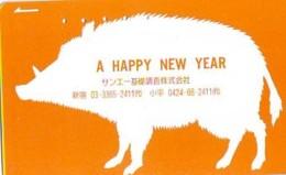 Télécarte Japon * YEAR Of The PIG (己亥) ZODIAC  (582) COCHON * PHONECARD JAPAN * TK * SCHWEIN * PORCO * VARKEN - Zodiaque