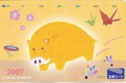 Télécarte Japon * YEAR Of The PIG (己亥) ZODIAC  (583) COCHON * PHONECARD JAPAN * TK * SCHWEIN * PORCO * VARKEN - Zodiaque