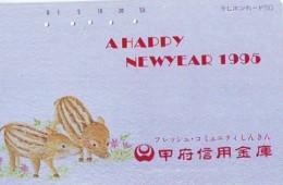 Télécarte Japon * 110-484 * YEAR Of The PIG (己亥) ZODIAC  (584) COCHON * PHONECARD JAPAN * TK * SCHWEIN * PORCO * VARKEN - Zodiaque