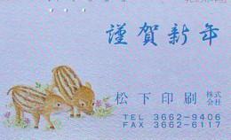 Télécarte Japon *  YEAR Of The PIG (己亥) ZODIAC  (585) COCHON * PHONECARD JAPAN * TK * SCHWEIN * PORCO * VARKEN - Zodiaque