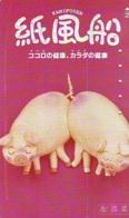 Télécarte Japon *  YEAR Of The PIG (己亥) ZODIAC  (602) COCHON * PHONECARD JAPAN * TK * SCHWEIN * PORCO * VARKEN - Dierenriem