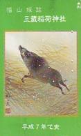 Télécarte Japon *  YEAR Of The PIG (己亥) ZODIAC  (606) COCHON * PHONECARD JAPAN * TK * SCHWEIN * PORCO * VARKEN - Dierenriem
