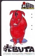 Télécarte Japon *  YEAR Of The PIG (己亥) ZODIAC  (607) COCHON * PHONECARD JAPAN * TK * SCHWEIN * PORCO * VARKEN - Zodiaco