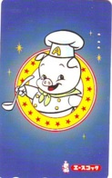 Télécarte Japon *  YEAR Of The PIG (己亥) ZODIAC  (608) COCHON * PHONECARD JAPAN * TK * SCHWEIN * PORCO * VARKEN - Zodiaco
