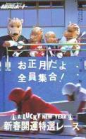 Télécarte Japon *  YEAR Of The PIG (己亥) ZODIAC  (609) COCHON * PHONECARD JAPAN * TK * SCHWEIN * PORCO * VARKEN - Zodiaco