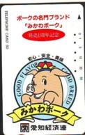 Télécarte Japon *  YEAR Of The PIG (己亥) ZODIAC  (614) COCHON * PHONECARD JAPAN * TK * SCHWEIN * PORCO * VARKEN - Zodiac