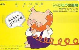 Télécarte Japon *  YEAR Of The PIG (己亥) ZODIAC  (615) COCHON * PHONECARD JAPAN * TK * SCHWEIN * PORCO * VARKEN - Zodiac